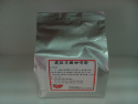 提拉米蘇3合1咖啡粉