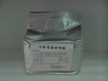 卡布奇諾咖啡粉