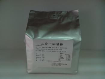 二合一咖啡粉