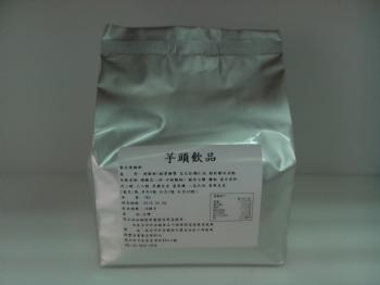 芋頭粉(飲品調配)